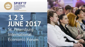 Cultural program for St. Petersburg International Economic Forum (SPIEF)